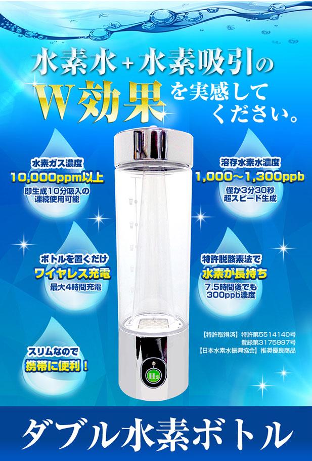曾經在日本風靡一時的水素水杯